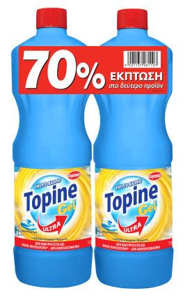 TOPINE GEL ΧΛΩΡΙΟ OCEAN 1250ML SET TO 2o TMX -70%