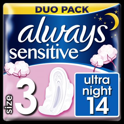 ALWAYS SENS ULTRA NIGHT DUO 12X14
