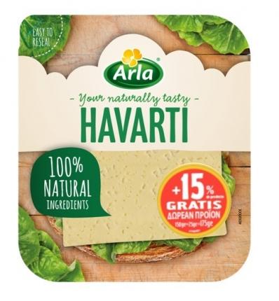 ARLA ARLA HAVARTI 60+ ΦΕΤΕΣ 150g +25g ΔΩΡΕΑΝ