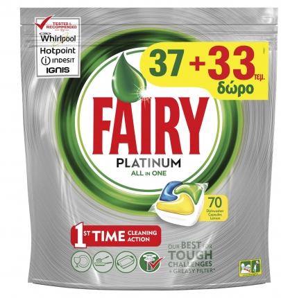 FAIRY CAPS PLATIN. ΛΕΜΟΝΙ 3X(37+33τ)ΔΩΡΟ