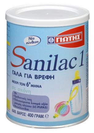Γιώτης Sanilac 1 Βρεφικό Γάλα 400gr