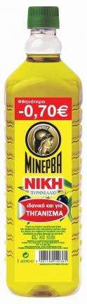 ΜΙΝΕΡΒΑ ΠΥΡΗΝΕΛΑΙΟ ΝΙΚΗ 12x1LT -0,70€