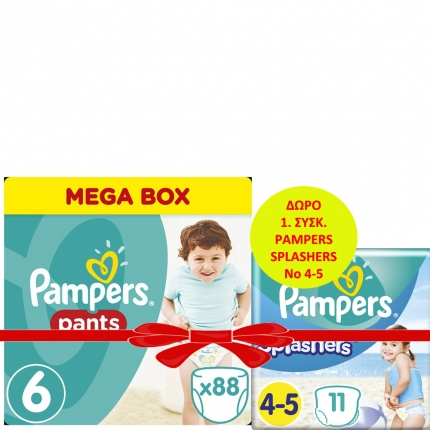Pampers Pants Μέγεθος 6 (15+kg), 88 Πάνες-βρακάκι -10€ +ΔΩΡΟ 1Συσκ.SPLASHERS 4-5