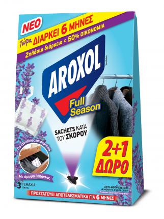 ΕΥΡΗΚΑ AROXOL FULL SEASON ΣΚΟΡΟΚΤΟΝΟ SACHETS (3 ΤΕΜ.)  1 TEM. ΔΩΡΟ