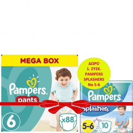 Pampers Pants Μέγεθος 6 (15+kg), 88 Πάνες-βρακάκι -10€ +ΔΩΡΟ 1Συσκ.SPLASHERS 5-6