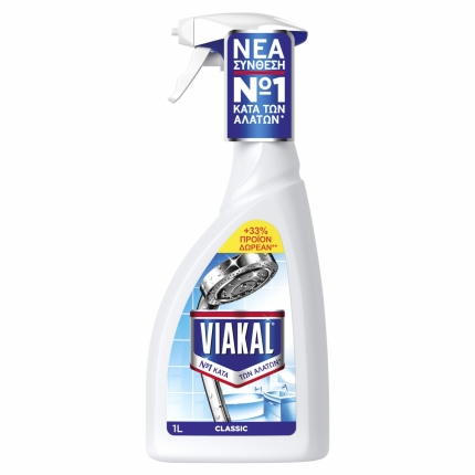 VIAKAL SPRAY 10Χ (750+250ML ΔΩΡΟ)