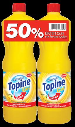 TOPINE GEL ΧΛΩΡΙΟ ΛΕΜΟΝΙ 750ML 2ΤΜΧ (ΤΟ 2ο -50%)