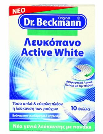 DR.BECKMANN ΛΕΥΚΟΠΑΝΟ ACTIVE WHITE