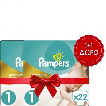 Pampers Πάνες Premium Care Μέγεθος 1 (2-5 kg), 22 Πάνες 1+1 ΔΩΡΟ