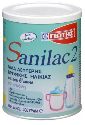 Γιώτης Sanilac 2 Βρεφικό Γάλα 400gr