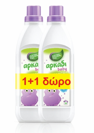 ΑΡΚΑΔΙ ΜΑΛΑΚΤΙΚΟ BABY ΕΛΙΑ 1+1 ΚΙΒ.6
