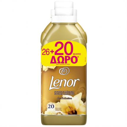 LENOR GOLD ORCHID 8x(26+20ΜΖ ΔΩΡΟ)