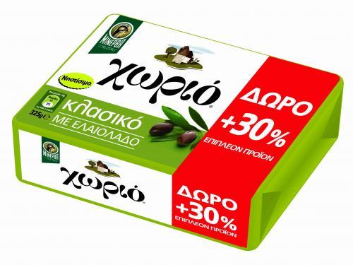 Μινέρβα Μαργαρίνη Χωριό Κλασικό Ελαιόλαδο 250gr +30% Προϊόν Δωρεάν