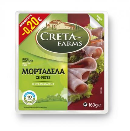 CRETA FARMS ΜΟΡΤΑΔΕΛΑ ΦΕΤΕΣ 160gr -0,20€