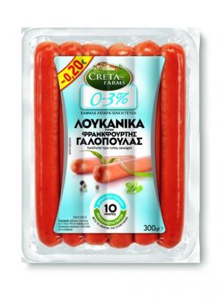 CRETA FARMS 0-3% ΛΟΥΚΑΝΙΚΑ ΦΡΑΝΚΦΟΥΡΤΗΣ 300gr -0,20€