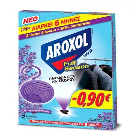 AROXOL F SEASON ΣΚΟΡ/ΝΟ HANGER 2 TΜΧ