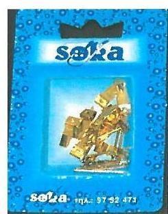 SOKA ΙΝΞ (ΓΑΝΤΖΟΙ ΚΑΔΡΩΝ Νο 2-ΚΑΡΤ 10 ΤΜΧ)