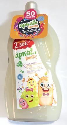 ΑΡΚΑΔΙ FAMILY ΠΛΥΝΤ.3LT.50ΜΕΖ.-2.5