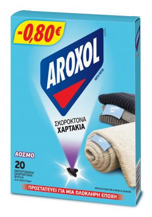 AROXOL ΣΚΟΡΟΚΤΟΝΟ ΧΑΡΤΑΚΙΑ (20ΤΕΜ.)
