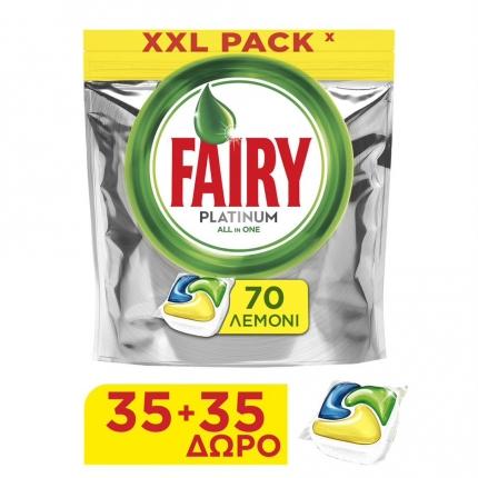 FAIRY CAPS PLATINUM ΛΕΜΟΝΙ 3X(35+35ΤΕΜ)
