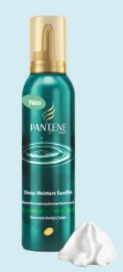 Pantene Κρεμώδης Αφρός Εντατική Ενυδάτωση 150ml