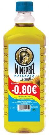 ΜΙΝΕΡΒΑ ΗΛΙΕΛΑΙΟ 2LT -0,80€