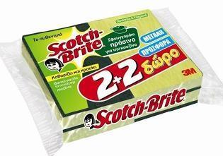 3M Scotch Brite Πράσινο Σφουγγάρι 2+2 Δώρο !