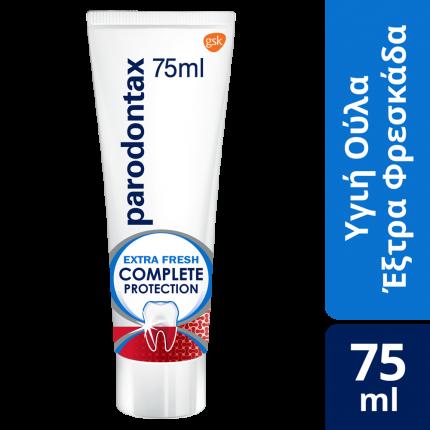 Parodontax Complete Protection Extra Fresh, Οδοντόκρεμα Για Ούλα που Αιμορραγούν 75ml