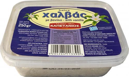 ΧΑΛΒΑΣ ΒΑΝΙΛΙΑ  ΤΑΠΕΡ 15x250ΓΡ ΚΑΠΕΤΑΝΙΟΣ