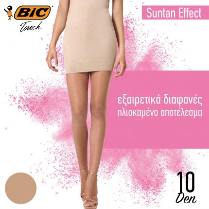 BIC ΚΑΛΣΟΝ SUNTAN EFFECT TOFFEE S