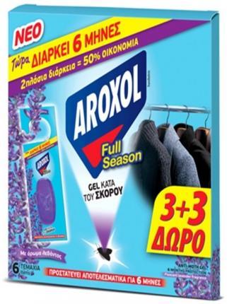ΕΥΡΗΚΑ AROXOL FULL SEASON ΣΚΟΡΟΚΤΟΝΟ GEL (6 TEM.) 3 ΤΜΧ ΔΩΡΟ
