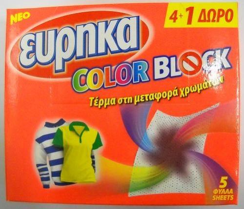 ΕΥΡΗΚΑ COLOR BLOCK ΧΡΩΜ/ΗΣ 5Φ (4+1Δ)