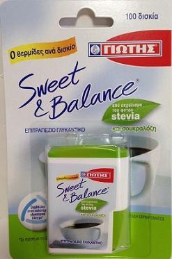SWEET & BALANCE ΕΠ. ΓΛΥΚ. ΣΕ ΔΙΣΚΙΑ 6,5 GR