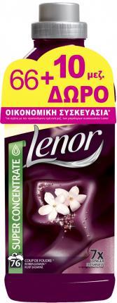 LENOR RUBY JASMINE (66+10ΜΖ ΔΩΡΟ)