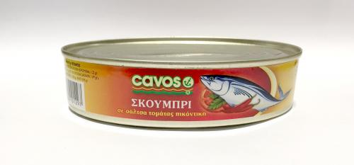 CAVOS ΣΚΟΥΜΠΡΙ ΠΙΚΑΝΤΙΚΟ (OVAL) 48x215gr