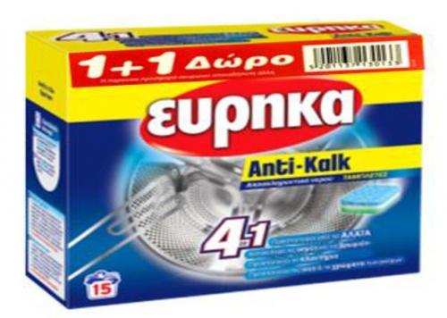 ΕΥΡΗΚΑ ANTIKALK TABLETS (15Tx16GR) 1+1 Δ