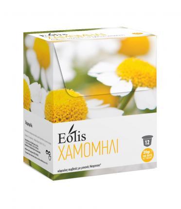 ΧΑΜΟΜΗΛΙ 10x12 καψ EOLIS