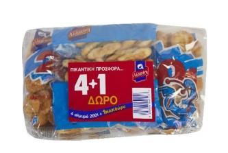 ΑΛΛΑΤΙΝΗ CRACKERS 2001 4+1 ΔΩΡΟ 20x200g