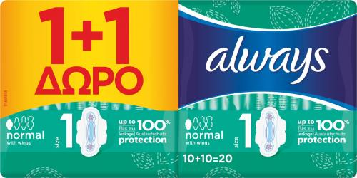 ALWAYS ULTRA 100% PROTECTION  (1+1) ΔΩΡΟ NORMAL PLUS