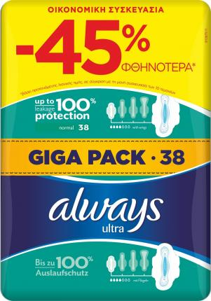 ALWAYS ULTRA NORMAL PLUS GIGA  -45%