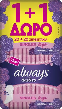 ALW ΣΕΡ/ΚΙΑ TO GO NORMAL 1+1 8Χ40