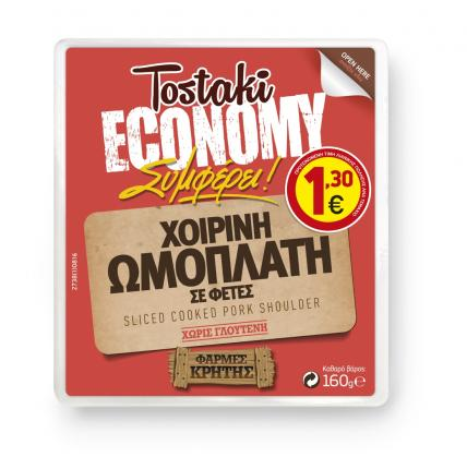 CRETA FARMS TOSTAKI ECONOMY ΩΜΟΠΛΑΤΗ ΦΕΤΕΣ 160gr