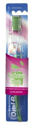 Oral-B Οδοντόβουρτσα Ultrathin Green 25S