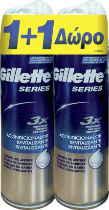 GILLETTE SERIES ΑΦΡΟΣ CONDITION (250+250ML ΔΩΡΟ)